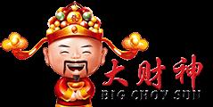 BigChoySun™